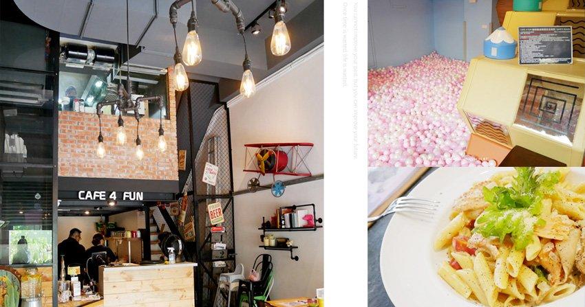 美食 ▎桃園Café 4 FUN咖啡趣親子餐廳讓家長吃飯好ease