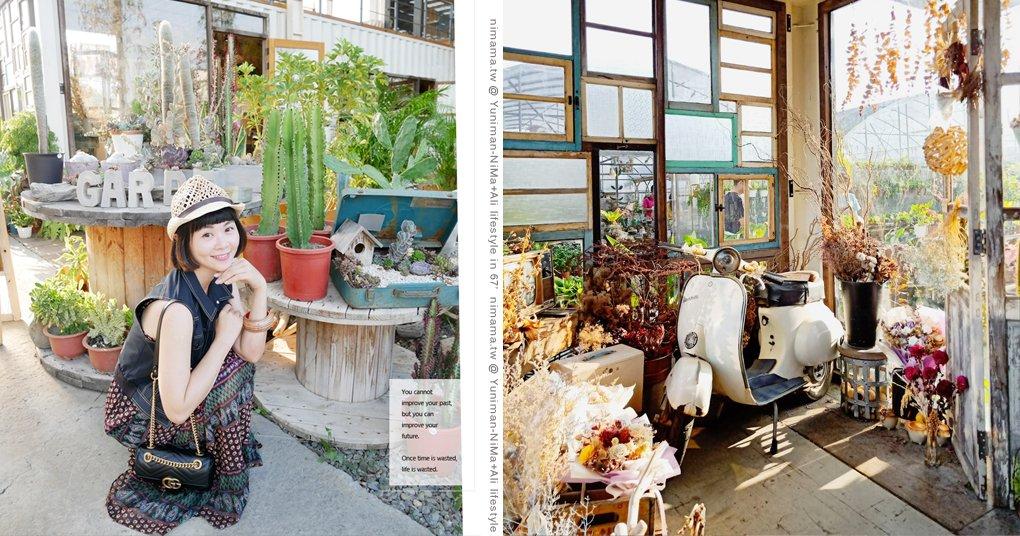 彰化田尾 ▎綠果庭院:墨野花手記、乾燥花手作課程,多肉控網美必訪
