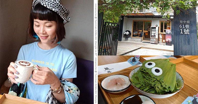 旅行 ▎台中美食、路地 氷の怪物Roji Monster Ice Cream,好吃也好拍IG打卡點