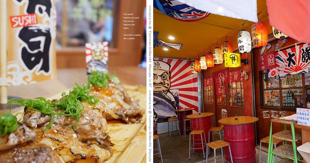 台中北區美食▎信兵衛CP值超高、平價大份量、超好吃的日式手作丼飯壽司