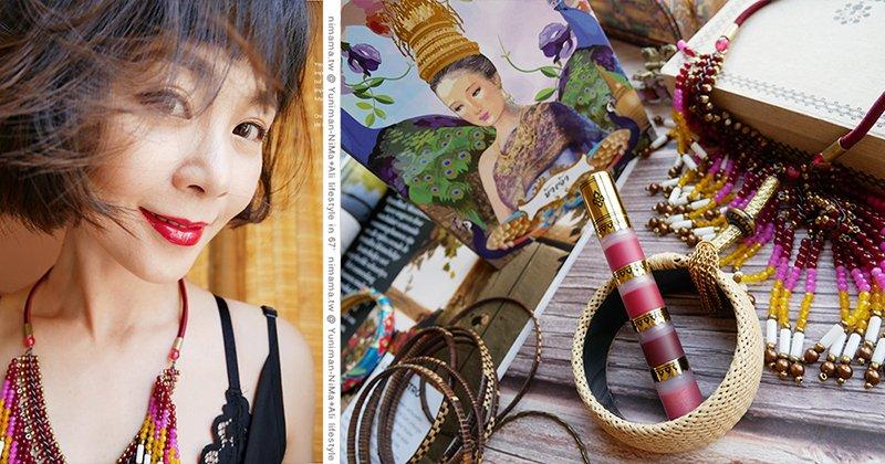 泰國熱賣彩妝 ▎KAJAO七女神開運唇膏、隨身擁有泰國北財神noi祝福加持