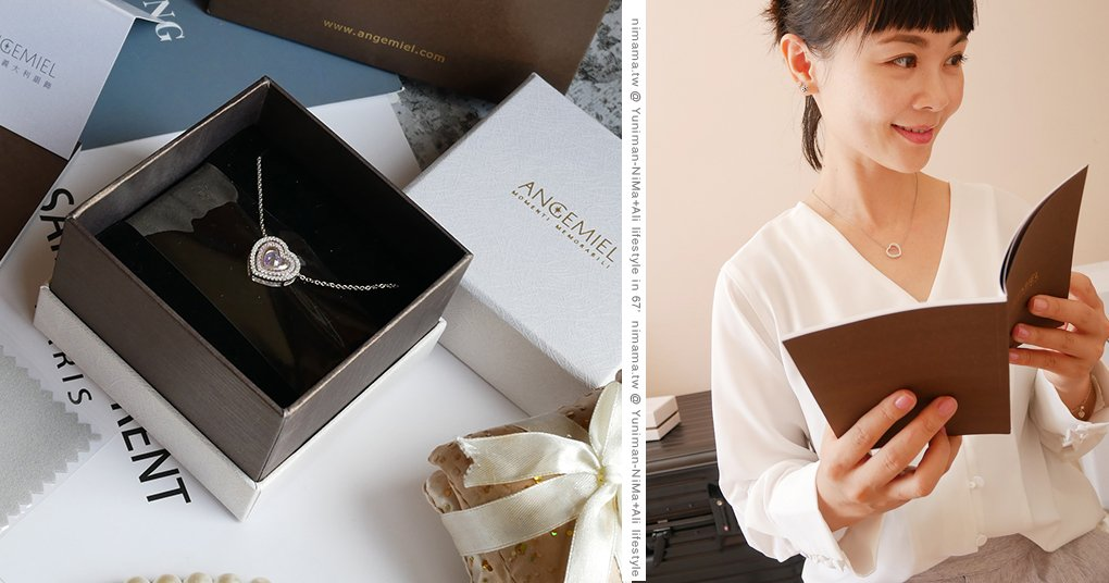 ANGEMIEL安婕米 ▎義大利手工珠寶、純銀飾品、精靈項鍊一條多變滿足穿搭樂趣