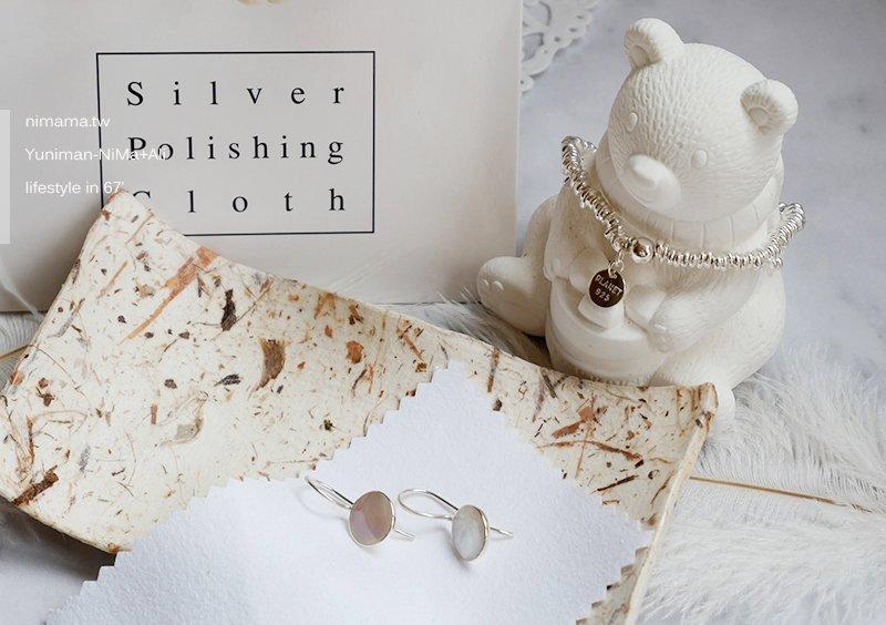 平價高質感純銀飾品推薦:BLUMA點綴女孩穿搭上的獨特品味