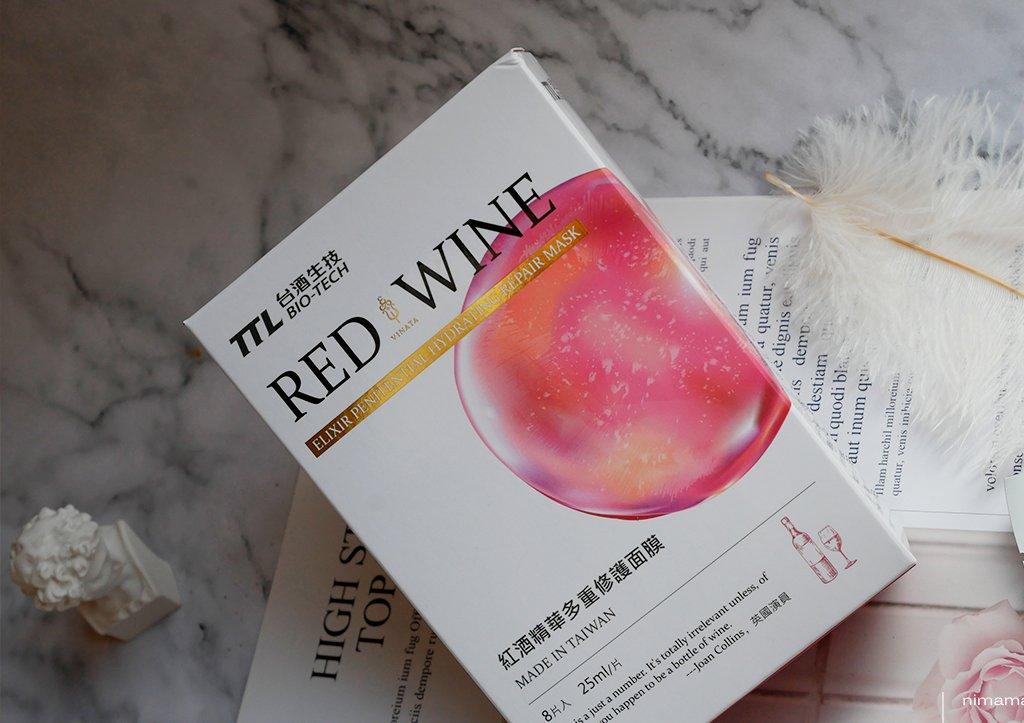 台酒購物網:美妝、美食、居家好買好逛、台酒生技VINATA紅酒精華多重修護面膜2020新品分享
