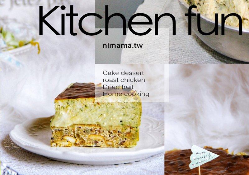 氣炸鍋6吋蛋糕、巴斯克乳酪蛋糕食譜 ~抹茶口味、餅底做法