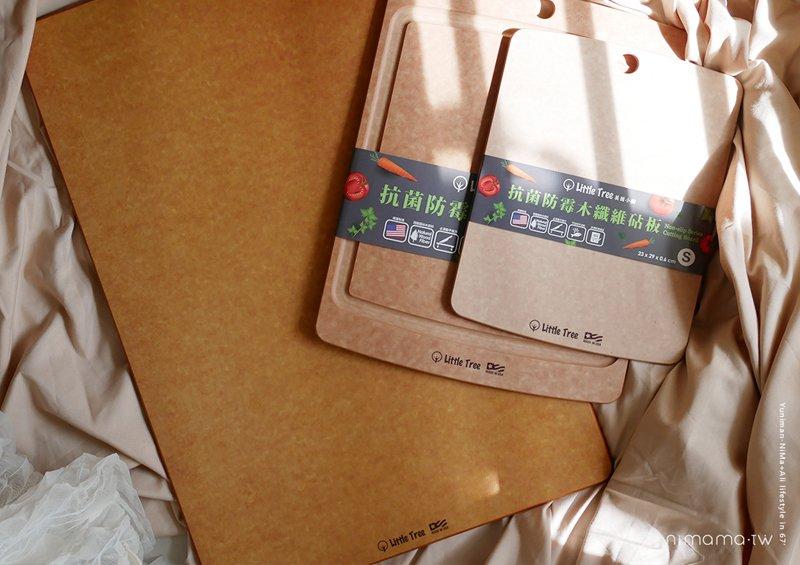 美國Little Tree小樹無毒、抗菌防霉木纖維砧板、揉麵板、氣炸烤箱開團