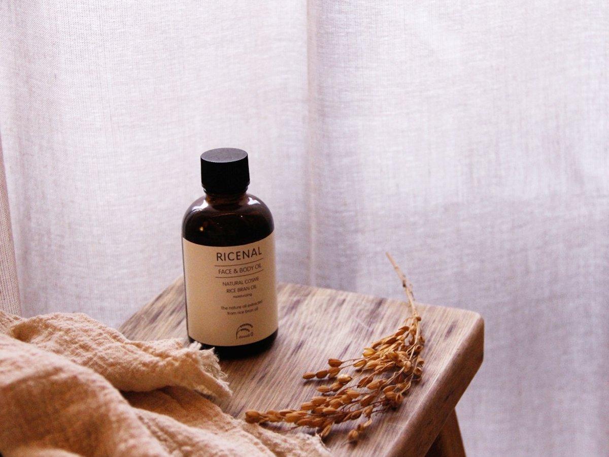 一次教會精華油用法,從頭到腳日本小米瓶療癒系好油保養