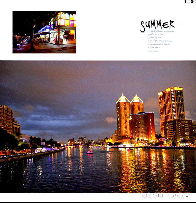 Pic Pimg Tw Yunima 1404380361 1790579853 Jpg