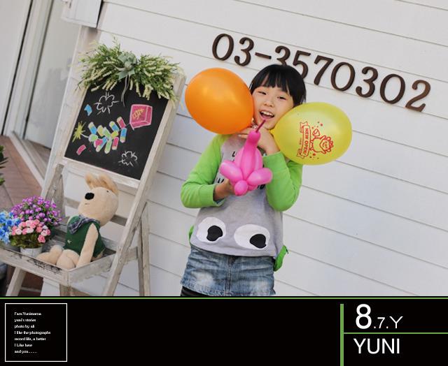 Pic Pimg Tw Yunima 1404396572 738991561 Jpg