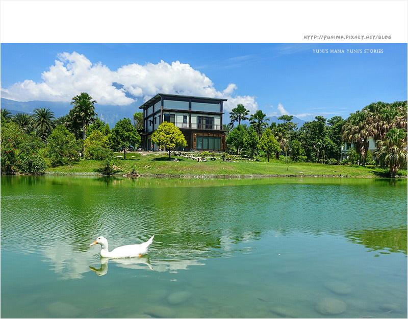 Pic Pimg Tw Yunima 1472098376 1393449604 Jpg