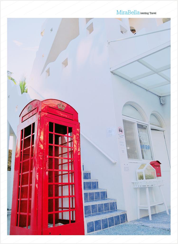 【墾丁民宿】米拉貝拉給我希臘地中海風的渡假風情..鄰近阿嘉的家&波波廚房..安靜悠閒的地理位置還不錯!