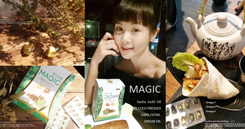 Pic Pimg Tw Yunima 1529500688 1801551759 Jpg