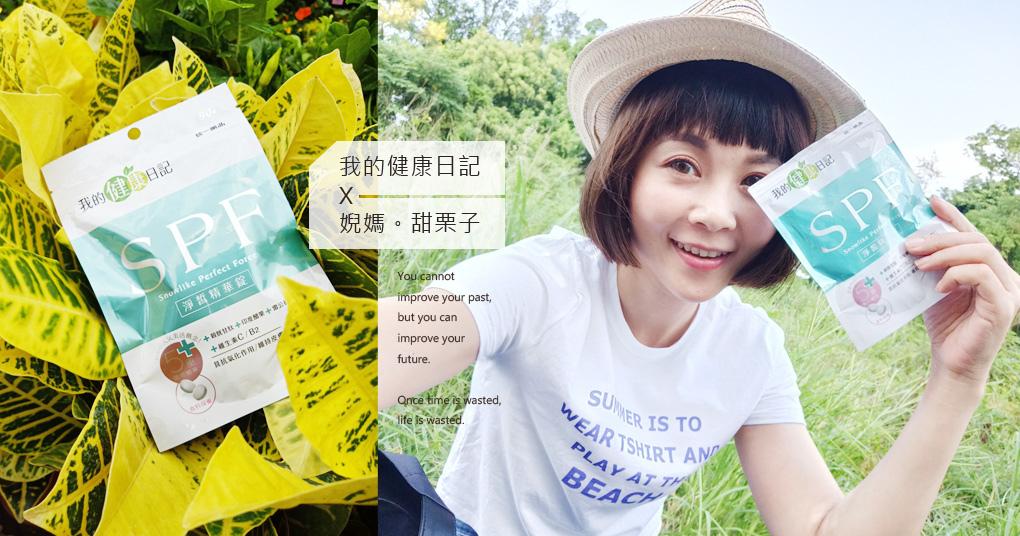 Pic Pimg Tw Yunima 1539706495 3894520119 Jpg